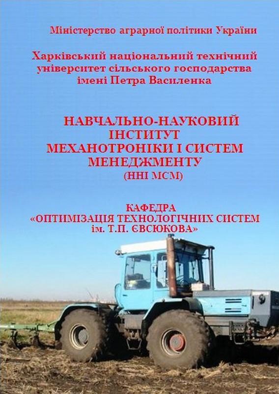 181016Bukl_rozr/br1.jpg