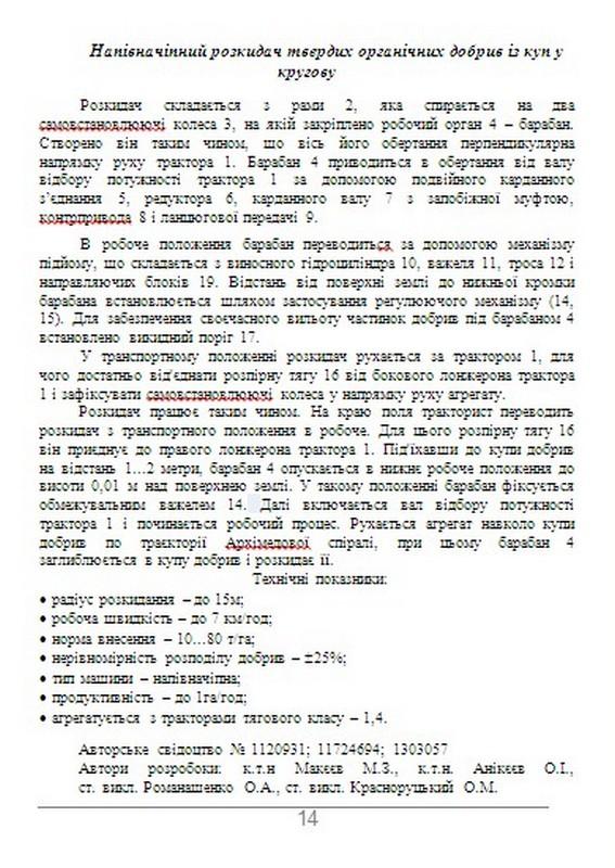 181016Bukl_rozr/br14.jpg