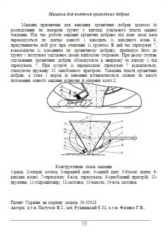 181016Bukl_rozr/br19.jpg