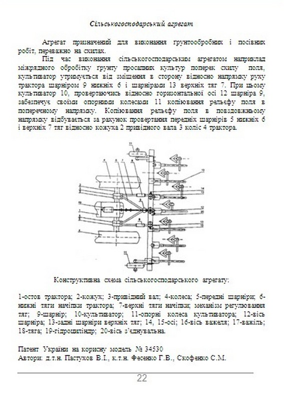 181016Bukl_rozr/br22.jpg