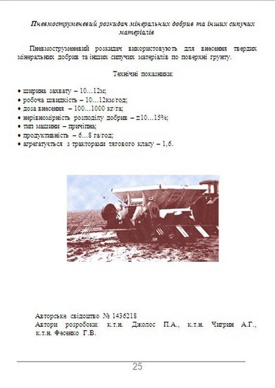 181016Bukl_rozr/br25.jpg