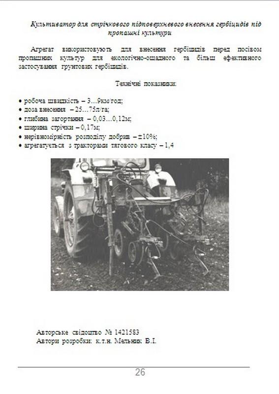 181016Bukl_rozr/br26.jpg
