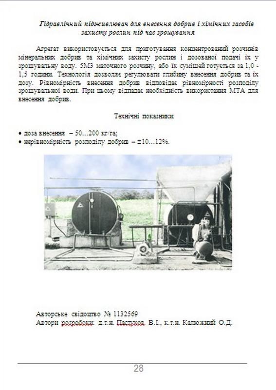 181016Bukl_rozr/br28.jpg