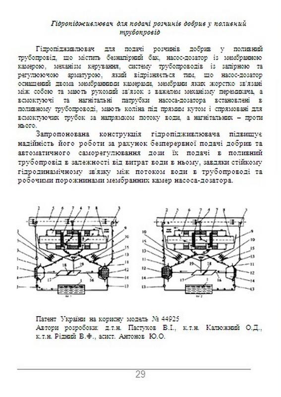 181016Bukl_rozr/br29.jpg