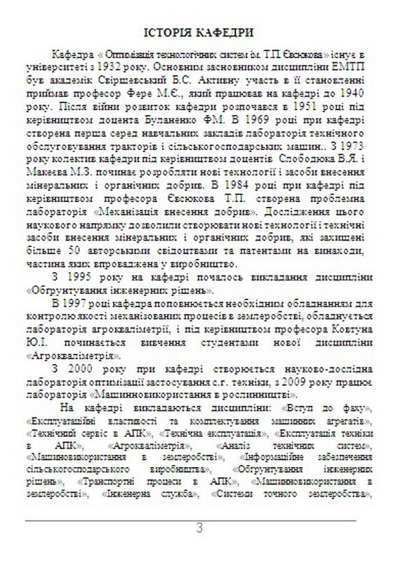 181016Bukl_rozr/br3.jpg