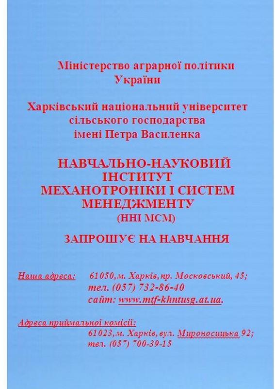 181016Bukl_rozr/br32.jpg