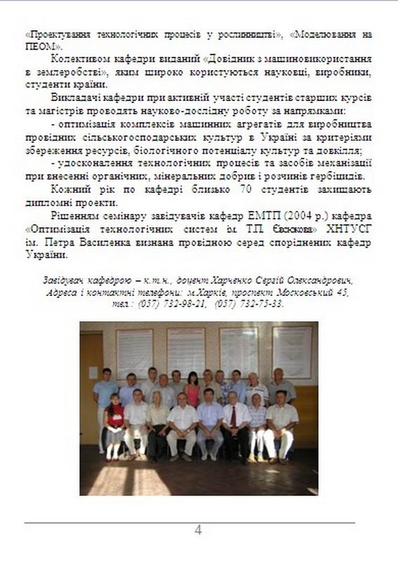 181016Bukl_rozr/br4.jpg