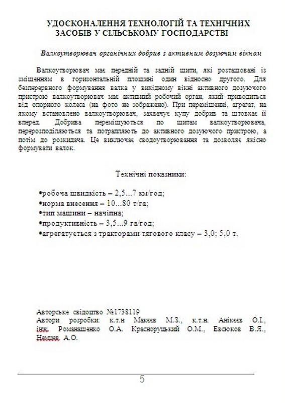 181016Bukl_rozr/br5.jpg