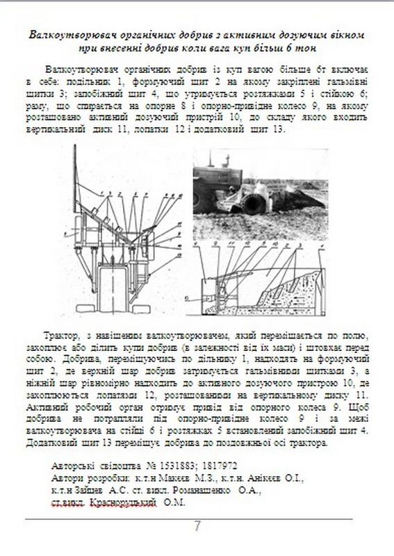 181016Bukl_rozr/br7.jpg