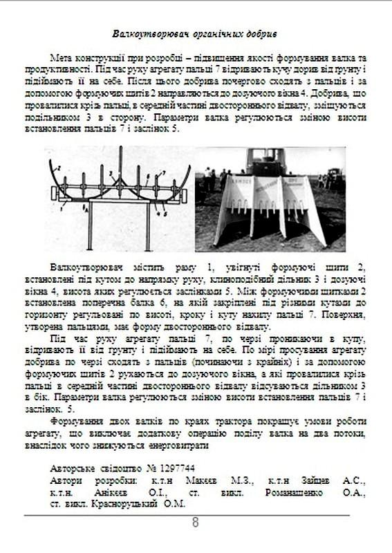 181016Bukl_rozr/br8.jpg