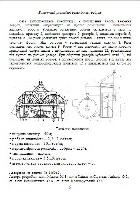 181016Bukl_rozr/br9.jpg